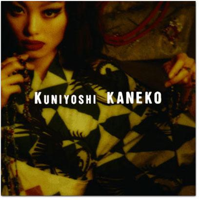 KUNIYOSHI KANEKO