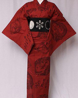 古典文様を反物巾一杯に配し、大胆でモダンにしたシリーズ。丸に龍、菱の龍などの龍尽くし。玉三郎さんにもご愛用頂いているデザインです。