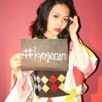 金子國義のおしゃれなアリス柄の着物は京都京呉館でレンタル