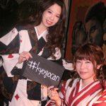 京都のレンタル着物京呉館で着物をレンタルしてくださったお客様。おしゃれなトランプと時計柄のお着物とレトロで可愛い矢羽根柄のお着物で京都観光へ。