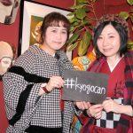 京都のレンタル着物京呉館で着物をレンタルしてくださったお客様。おしゃれなアウターやご持参くださった小物を合わせてお出かけされました。